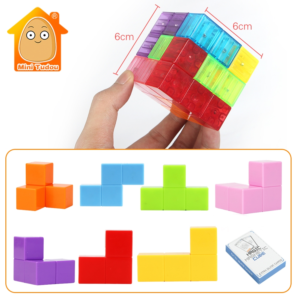 Educational Toys 7PCS Kids Puzzle Magnetic Cube Magnet Block Magic Square Cube Games 3D Puzzles For Children Boys And Girls Gift magnetic puzzle of children s magnetic collage of wood boys and girls baby girls picture board baby building and yizi toys 2