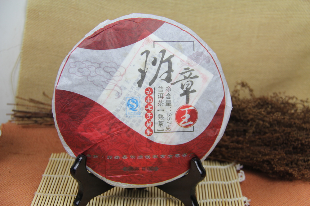 Promotion 2008 year old Top grade Chinese original puer tea puer 357g font b health b