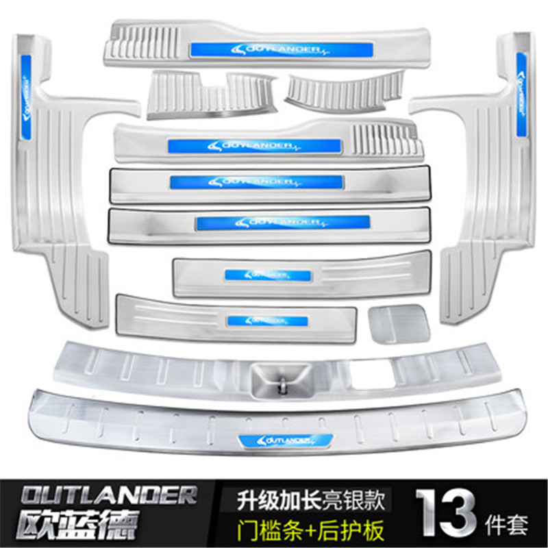 Pour Mitsubishi Outlander samouraï 2013-2019 plaque de éraflure d'acier inoxydable/seuil de porte seuil de porte pare-chocs arrière protecteur seuil