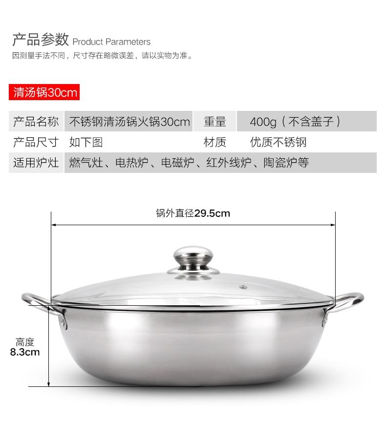 Cukyi специальный горшок для жаровне утолщение электромагнитное печь бытовая из нержавеющей стали жаровне котел супа