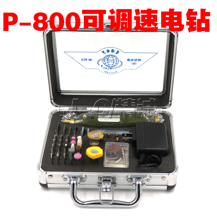 engraving machine for pens