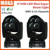 2pcs Lot Good Quality DMX512 4 10w Mini Led Beam Light Super 4 16 CH Stage