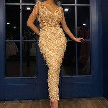 세련된 applique 구슬 이브닝 가운 v 목 민소매 발목 길이 스트레이트 댄스 파티 드레스 섹시한 환상 이브닝 가운