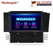 Восьмиядерный Android 8,0 автомобильный dvd-радиоплеер для Citroen C4 C4L DS4 2011-2016 Автоматическая навигация Мультимедиа gps стерео 32G Встроенная память