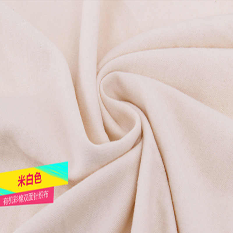 12063cfc6c5 ... 160*50cm1pc Good Quality Cotton Knitted Fabric 100% Organic Cotton  Fabric Knit Telas Patchwork ...