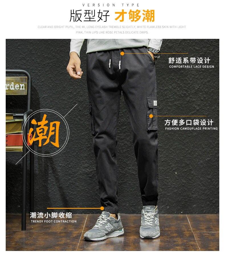 7XL Cargo Pants Men Quality Cotton Pencil Pants Male Washed Slim Fit Pants Mens Trousers Korean Brand MuLS Plus Size Casual Pant 02