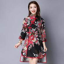 Ethnic Chinese Printing Plate Buttons Stand Collar Improved Cheongsam Dress Slim Chinese Dresses Sexy Elegant Party Vintage