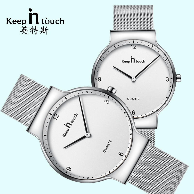 KEEP IN TOUCH Silver Men Women Quartz Wrist Watch for Lovers Fashion Mesh Strap Ultra Thin Couples Watches Lady Relogio Feminino keep in touch lovers watch luminescent calendar couple watches for lovers coffee golden watch men and women in pair with box