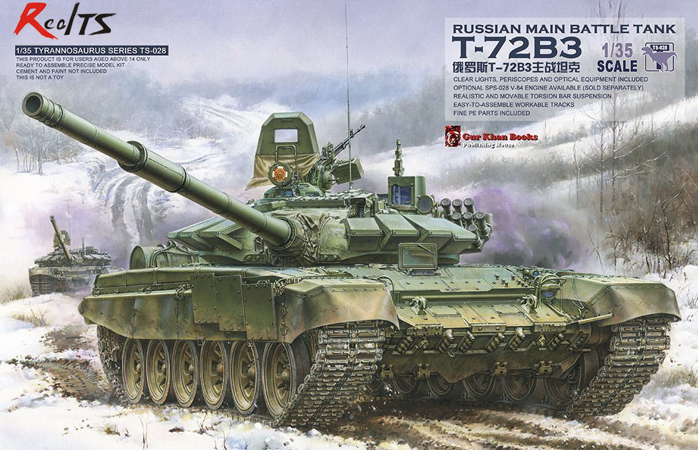 RealTS Meng 1 35 RUSSIAN MAIN BATTLE TANK T 72B3 TS028 TS 028