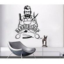 Barbershop logo wall decoration hipster beauty salon vinyl art deco sticker  MF03