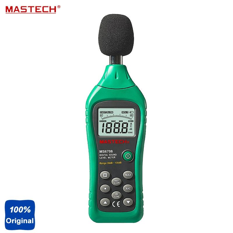 MASTECH MS6708 30dB~130dB Digital Sound Level Test Digital Noise Meter ms6708 30db 130db handheld digital sound level meter price