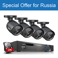 New SANNCE HD 8CH 1080N 720P CCTV System AHD DVR 4PCS 1200TVL IR Outdoor Night Vision