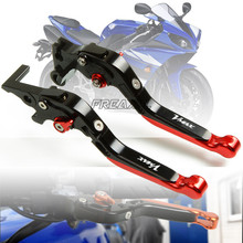 FREAXLL For Yamaha V-MAX VMAX V MAX 2009-2016 CNC Foldable Extendable Handle Adjustable Motorcycle Brake Clutch Levers Set