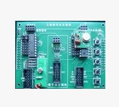все цены на Free Shipping! digital temperature sensor module онлайн
