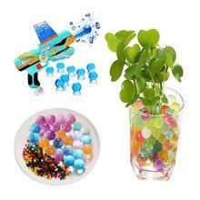 300PCS/bag water beads paintball water crystal ball soft bullet for orbeez gun water gun bullet soft water crsytal