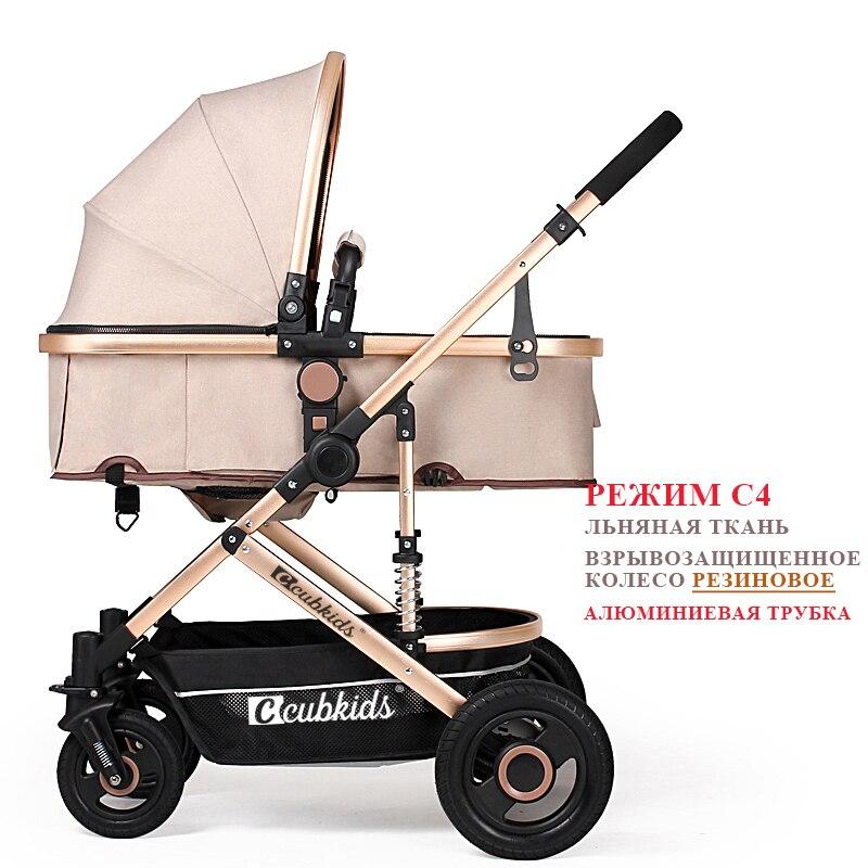 Aleación de aluminio a prueba de explosiones neumáticos cochecito de bebé alto paisaje sentado reclinable plegable depreciación regalo cochecito de bebé