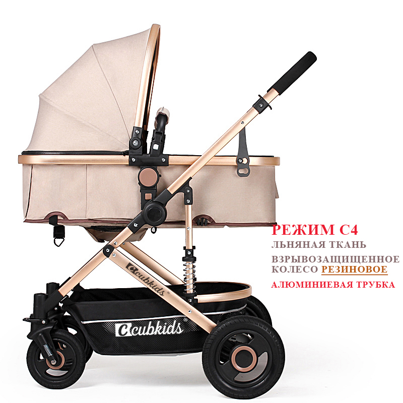 Aluminum alloy frame explosion-proof tires baby stroller high landscape seated reclining folding depreciation baby stroller gift