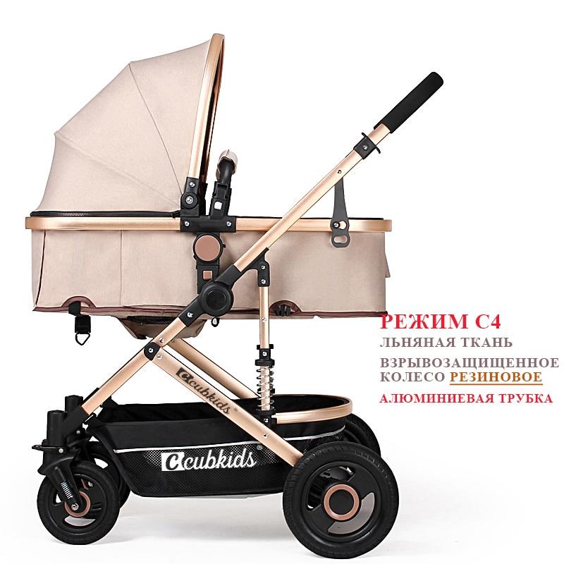 Châssis en alliage d'aluminium explosion-preuve pneus bébé poussette haute paysage assis inclinable pliant dépréciation bébé poussette cadeau