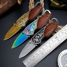 Tactical High Hardness Mini Folding Knife Wild Survival Multi-Function  Outdoor Pocket