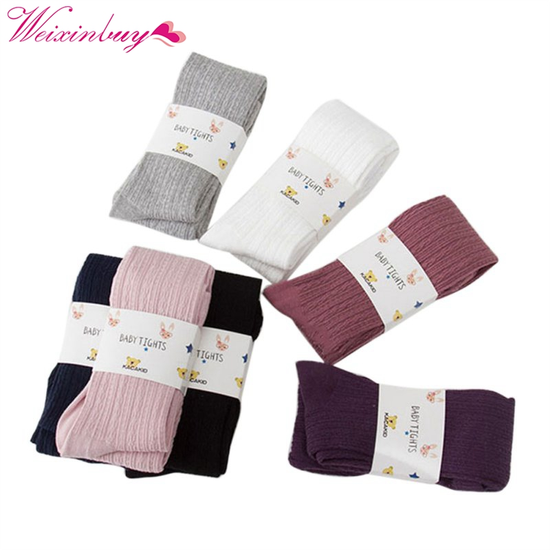 Baby Stockings Cotton Tights Pantyhose Bebe Tights For Girls Warm Winter For Newborn Baby Stockings 0-8T plus size cashmere cotton tights winter super elastic warm velvet crotchless nylon pantyhose women stockings black slim collants