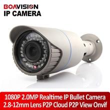 2MP H.264 HD 1080 P IP Камера ONVIF Открытый Водонепроницаемый зум-объектив с переменным фокусным расстоянием 2.8 ~ 12 мм 42 шт. LED smart security Камера P2P облако