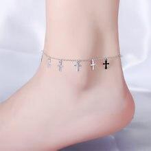 Новые модные ювелирные изделия ножные браслеты серебряного цвета
