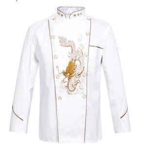 Новая мужская и женская вышитая форма драконов с коротким рукавом для кухни, рабочая одежда, сетчатая Лоскутная дышащая куртка шеф-повара д...