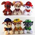 """KAWO 8 """"20 cm Brinquedos Patrulla Canina Filhote de Cachorro Do Cão de Patrulha Canina Pat Pow Patrulha Pata do animal de Estimação Brinquedo de Pelúcia Ryder Perseguição Marshall Skye"""