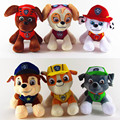 "KAWO 8"" 20cm Patrol Dog Toys Patrulla Canina Puppy Canine Pat Toy Pow Pet Patrulha Pata Plush Ryder Chase Marshall Skye"