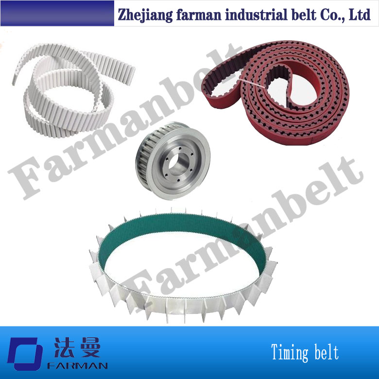 Rubber Belt Synchronous Belt Industrial Power Transmission Belt Timing Belt belt husky belt