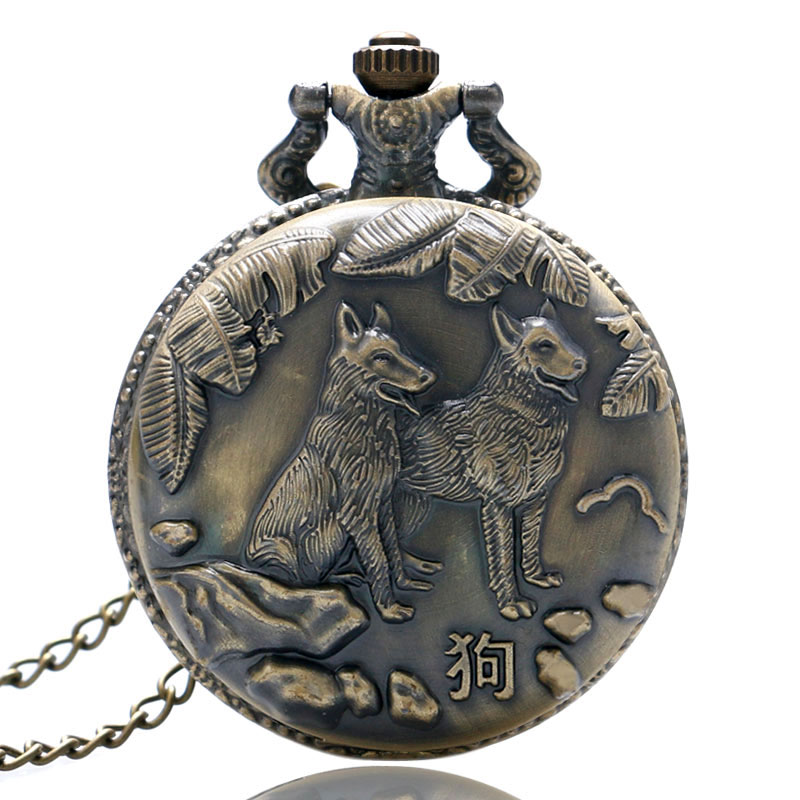 Bronze Chinese Zodiac Dog Engraved Quartz Pocket Watch Necklace Pendant Vintage Best Gift For Men Women