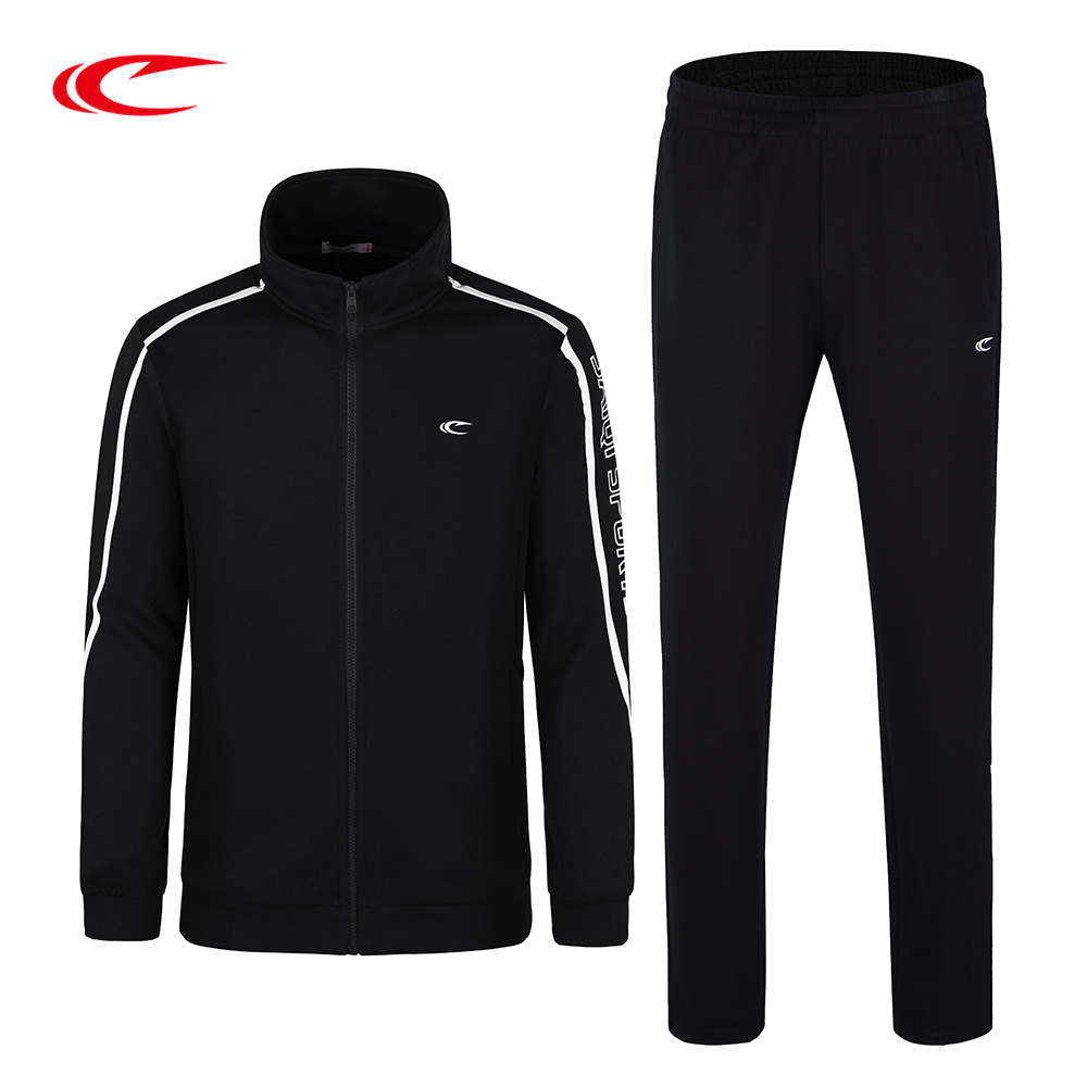 SAIQI Men's Warm Running Sport Suits Sportswear Long Sleeve Winter Jacket And Pants Gym Running Basketball Workout Clothing 1030 optolong yulong 2 inch 1 25 inch built in l pro almost no color filter light filter deep space photography filter