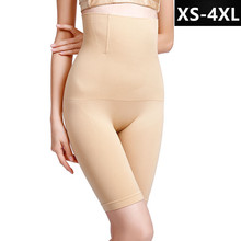 Womens Sexy High Waist Shaping Underwear Postpartum Abdomen Control Body Shaper Panty Breathable Lift-hip Comfortable