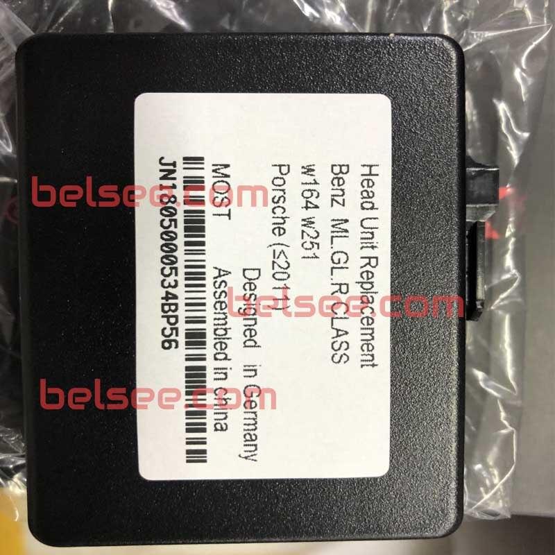 Belsee Fiber Optic Sound System Amplifier Adapter Decoder