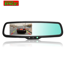 """BYNCG WG4.3-#1 4,"""" TFT lcd Автомобильный монитор со специальным кронштейном для VW Audi Ford Toyota Nissan Mazda hyundai Kia lcd автомобильный монитор"""