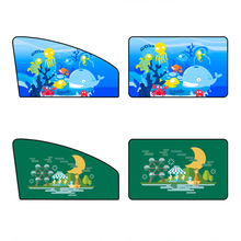 Adjustable Magnetic Car Side Window Sunshade Curtain Sun Visor Protector Universal for Baby Children