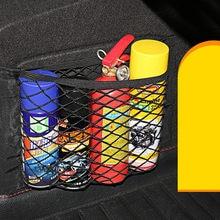Red de equipaje de maletero de coche para Toyota Corolla RAV4 Yaris Honda Civic Accord para CRV Nissan Qashqai Juke x-trail Tiida Accesorios