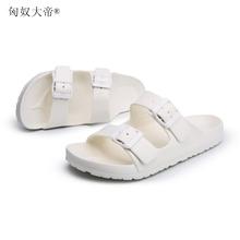 Men summer shoes plus size 35-44 leisure cork slippers fashion couple slippers flip-flops comfortable footwear sandals