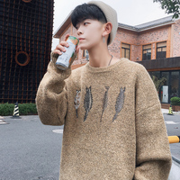 833 Autumn And Winter The Wind In Hong Kong Neck Sleeve Sweater Leisure Time Long Sleeve Will Code Easy That 's P68 Control