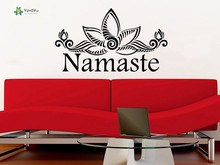YOYOYU Wall Decal Flower Yoga Mandala Decor Namaste Poster Vinyl Sticker Lotus Pattern Removeable YO085