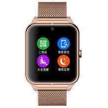 Новое поступление стальной полосы смарт часы карты любителей спорта подарок кольцо руки электронные часы