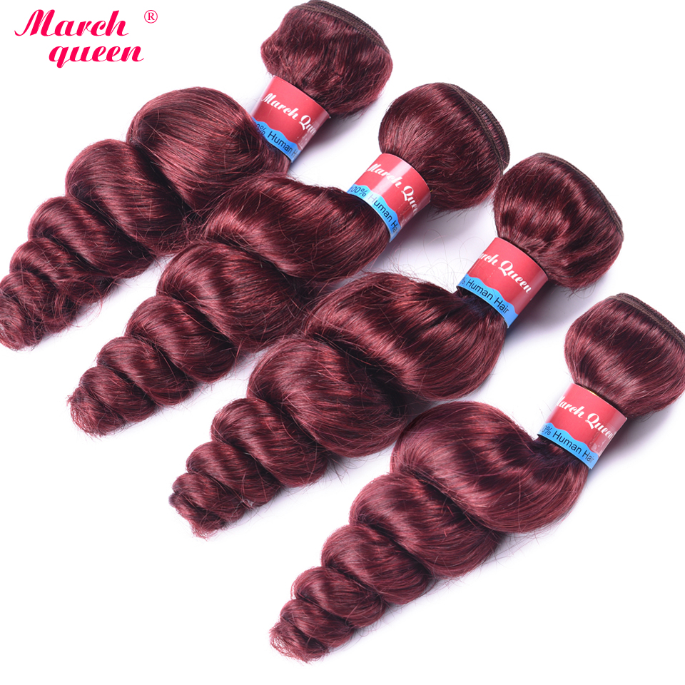 March Queen Malaysian Loose Wave Hair 4 Pcs Human Hair Weave Bundles 99J Red Wine Color
