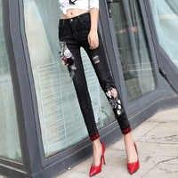 Black Ripped sequins flower pencil jeans pants Lace Flower Pants Skinny Denim Jeans Woman Pencil Trousers For Women A525