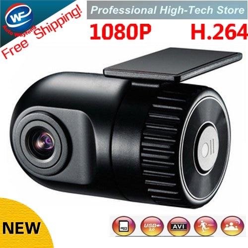 Free Shipping 1920 1080P W168 HD Smallest Car font b Camera b font 140 high definition