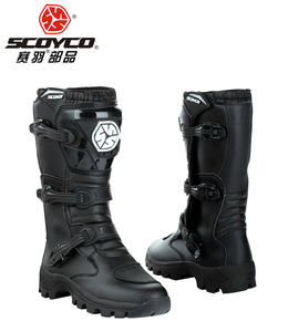 Image 5 - SCOYCO motorcycle riding Boots street automobile racing boots road Motocross riding shoes MBT012 size EUR42 US 8.5