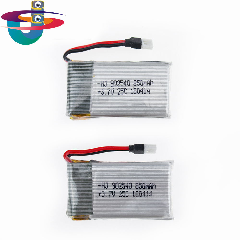lipo battery 3 7v 850mah 2pcs for syma x5 x5c x5sw x5sc. Black Bedroom Furniture Sets. Home Design Ideas