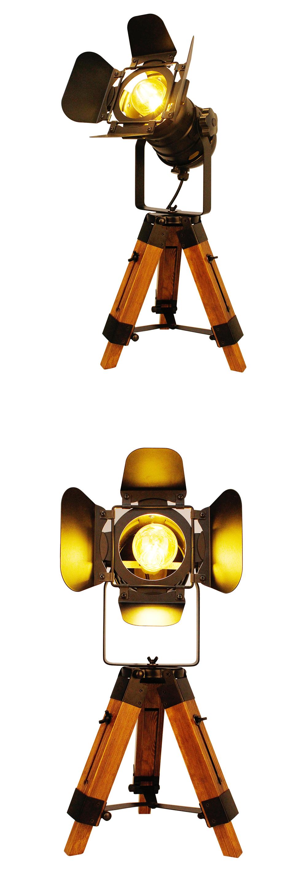 Studio Tripod Table Lamp
