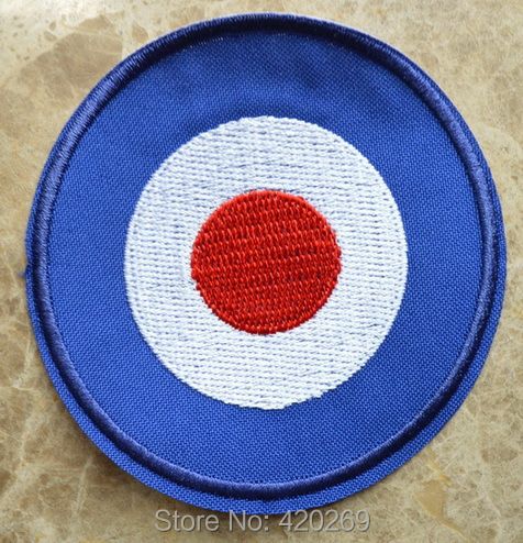 SilverText//Border Lambretta SMALL BAR Iron or Sew On Embroidered Patch