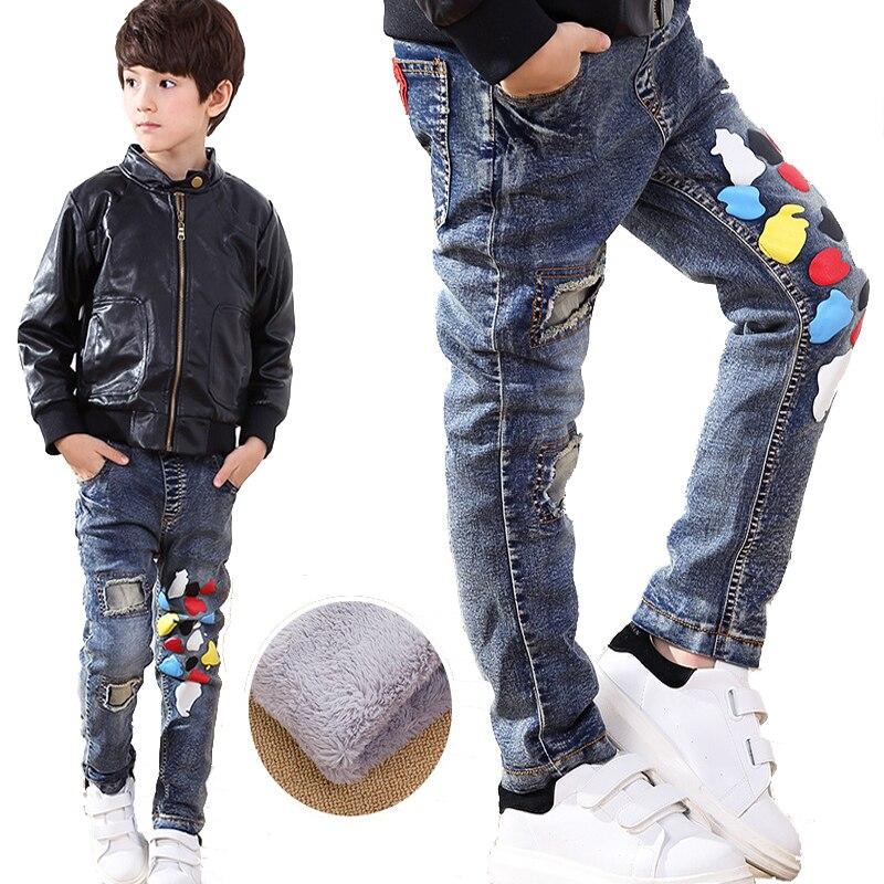 boy jeans images. Black Bedroom Furniture Sets. Home Design Ideas