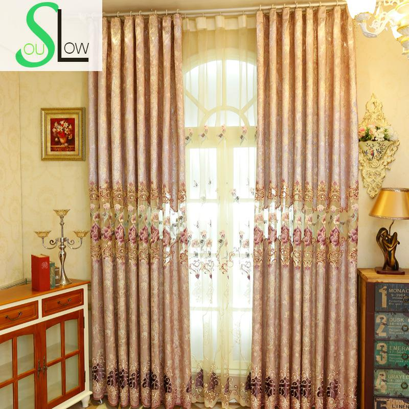 [Slow Soul] European High End Fashion Boutique Textile Jacquard Velvet  Curtains With Water Soluble Hollow Embroidery Simple
